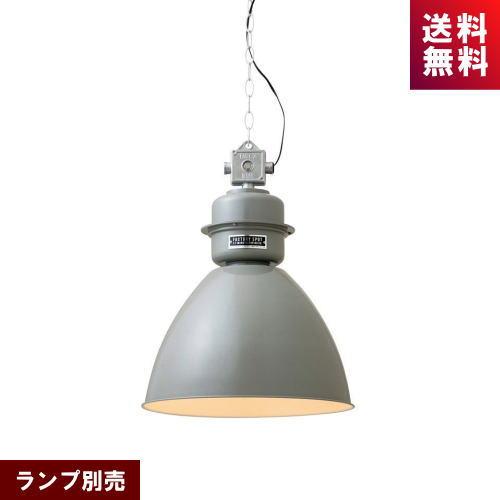 インターフォルム LT-1864GY ペンダントライト ノルマントン ランプ別売 グレー