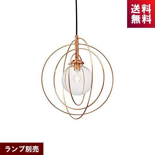 (メーカ在庫僅少)インターフォルム LT-3486CL ペンダントライト シルケボー ランプ別売 クリアガラス