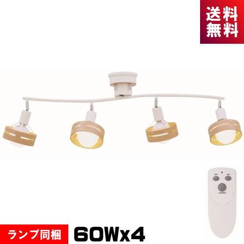 インターフォルム LT-5271WH シーリングライト アーチェ ホワイトボール球同梱 6~8畳 ホワイト