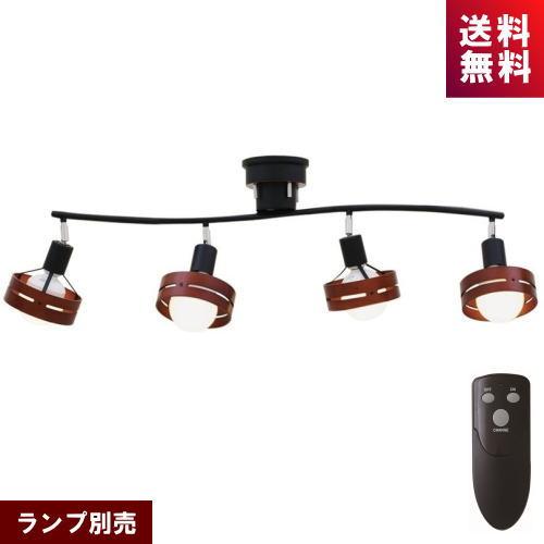 (メーカ在庫僅少)インターフォルム LT-7429BK シーリングライト アーチェ ランプ別売 ブラック