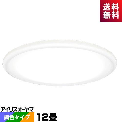 アイリスオーヤマ CL12DL-FE3 LEDシーリング 12畳 調光・調色タイプ