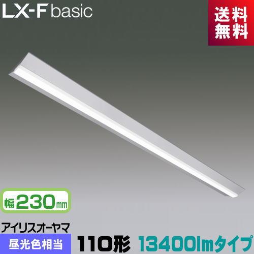 アイリスオーヤマ LX170F-127D-CL110WT LXラインルクス 直付型 110形 幅230mm 13400lmタイプ Hf86形×2灯 定格出力型器具相当 昼光色