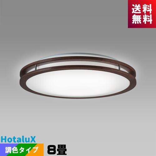 NEC HLDC08214 LEDシーリング 8畳 調光・調色タイプ
