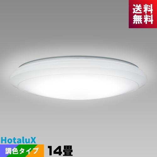 NEC HLDCE14100SG LEDシーリング 14畳 調光・調色タイプ 快適あかりシーリング