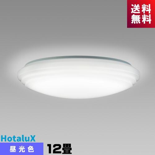 ホタルクス(旧NEC) HLDZ12203 LEDシーリング 12畳 調光タイプ