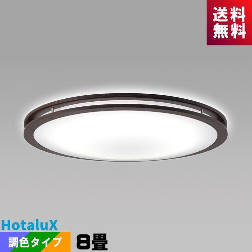 NEC SLDCB08528SG LEDシーリング 8畳 調光・調色タイプ