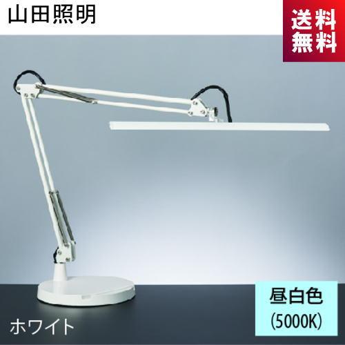 【公式ショップ】 山田照明 Z-10DW LEDスタンド ベースタイプ 卓上専用 Zライト ホワイト 昼白色 Z10DW, いとや ee606310
