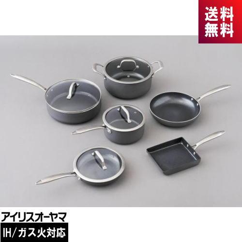 アイリスオーヤマ DHA-SE10 ダイヤモンドハードアノダイズド 鍋フライパン10点セット