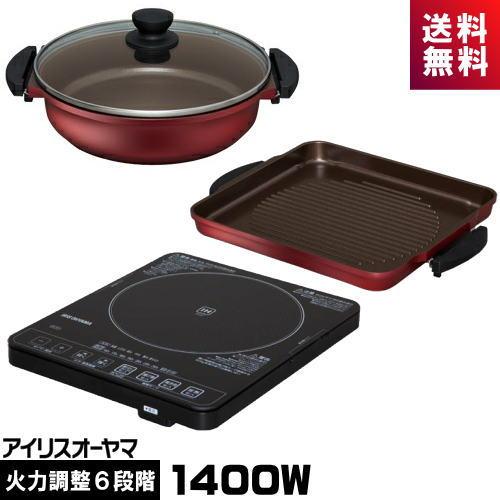 アイリスオーヤマ IHC-T51S-B ガラストップIHクッキングヒーター&焼き肉プレート&鍋セット
