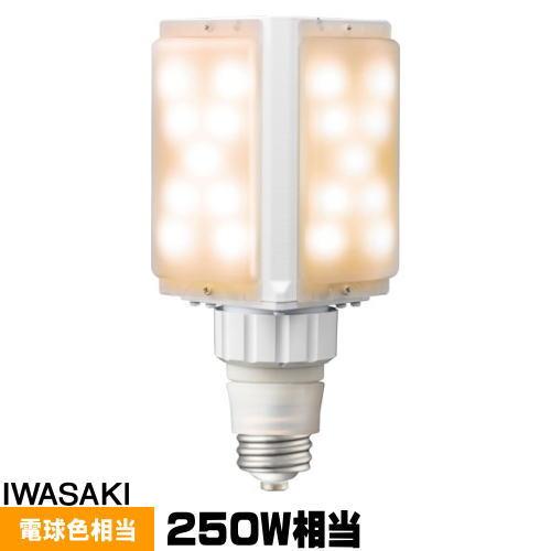 岩崎 LDFS62L-G-E39D LEDライトバルブS 水銀灯250W相当 電球色 口金E39