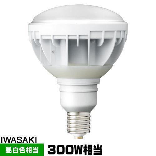 岩崎 LDR33N-H/E39W750 LED電球 セルフバラスト水銀灯300W相当 昼白色 口金E39