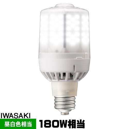 岩崎 LDS132N-G-E39F LEDライトバルブ パズー用 ナトリウム灯180W相当 昼白色 口金E39