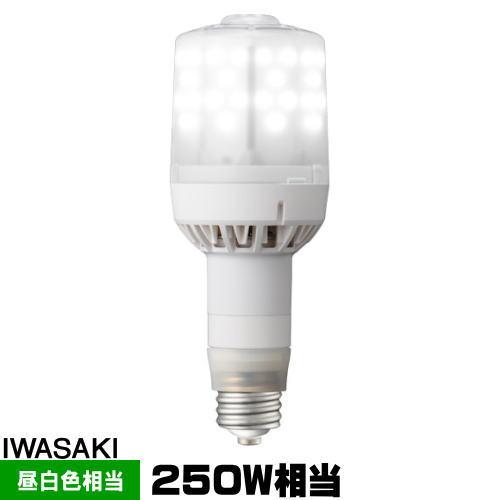岩崎 LDS79N-G-E39FA LEDライトバルブF 水銀灯250W相当 昼白色 口金E39 LDS79NGE39FA