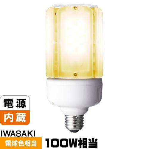 岩崎 LDT100-242V28L-G/H100 LEDライトバルブK 水銀灯100W相当 電球色 口金E26 LDT100242V28LGH100