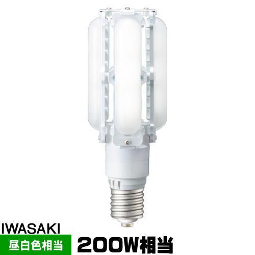 岩崎 LDTS56N-G-E39 LEDライトバルブ 水銀灯200W相当 昼白色 口金E39 LDTS56NGE39