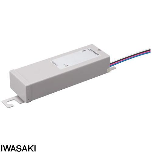岩崎 LE056035HSZ1/2.4-A1 電源ユニット LEDioc LEDライトバルブ 56W用 LE056035HSZ12.4A1