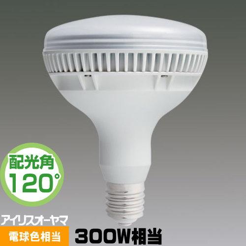 アイリスオーヤマ LDR100-200V25L8-H/E39-40WH2 LED電球 バラスト水銀灯300W相当 電球色相当