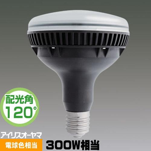 アイリスオーヤマ LDR100-200V28L8-H/E39-45BK2 LED電球 バラスト水銀灯300W相当 電球色相当