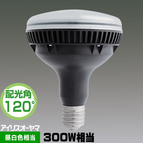 アイリスオーヤマ LDR100-200V28N7-H/E39-45BK2 LED電球 バラスト水銀灯300W相当 昼白色相当