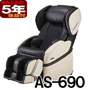 フジ医療器 マッサージチェア【新品・5年保証付】リラックスマスター AS-690-CB ベージュ×ブラウン(690)