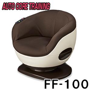 フジ医療器 体感トレーナー【新品】FF-100 代引きOK(FF100)