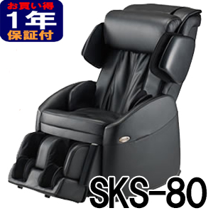 フジ医療器 マッサージチェア【新古品】正規再生品 リラックスプロ SKS-80-BK ブラック (SKS80)