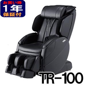 フジ医療器 マッサージチェア【新古品】正規再生品 トラディ TR-100 ブラック(TR100)