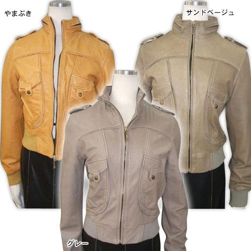 【OFF Price】 レザーブルゾン レザージャケット ライダースジャケット ライダース 革ジャン