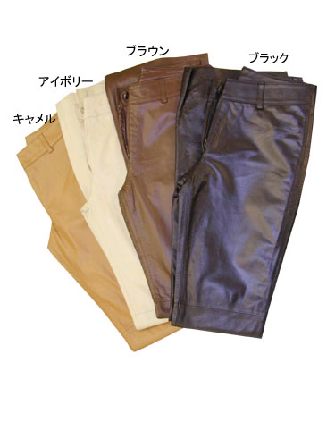 Cow leather bootcut underwear