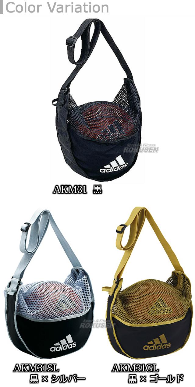 把伸展球包1个放进去AKM31、AKM31SL、AKM31B■足球包■篮球包■体育包■足球包■球背■黑色■银子■蓝色