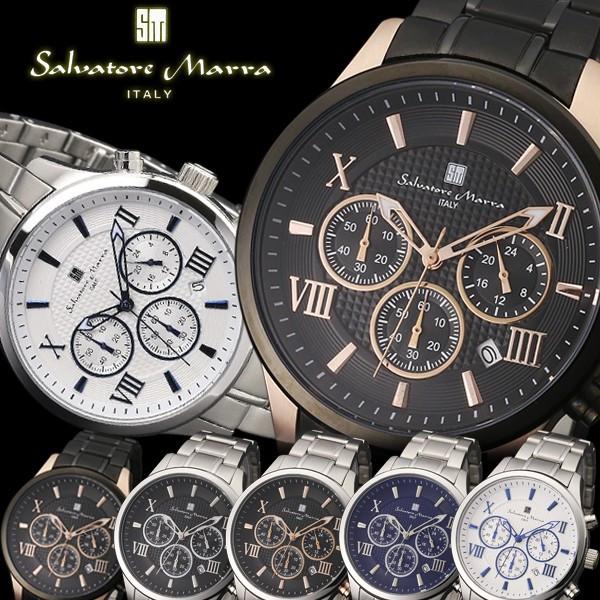 【送料無料】腕時計 クロノグラフ メンズ サルバトーレマーラ Salavatore Marra 10気圧防水 カレンダー メタルベルト SM15102【ベルト調整工具プレゼント!】