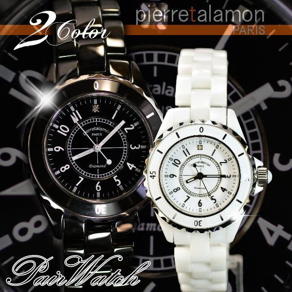 腕時計 メンズ レディース 人気 ブランド 天然ダイヤモンド pierretalamon ピエールタラモン セラミック 送料無料