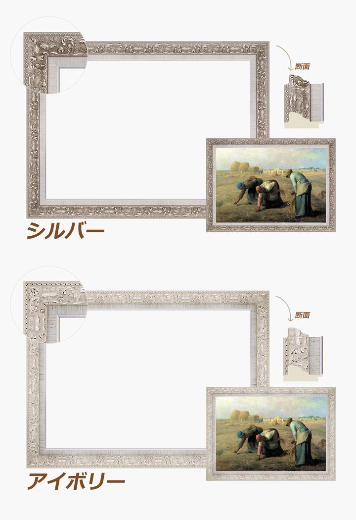 roryXtyle: 1000 piece (735x510mm) Panel frame frame premium brown ...