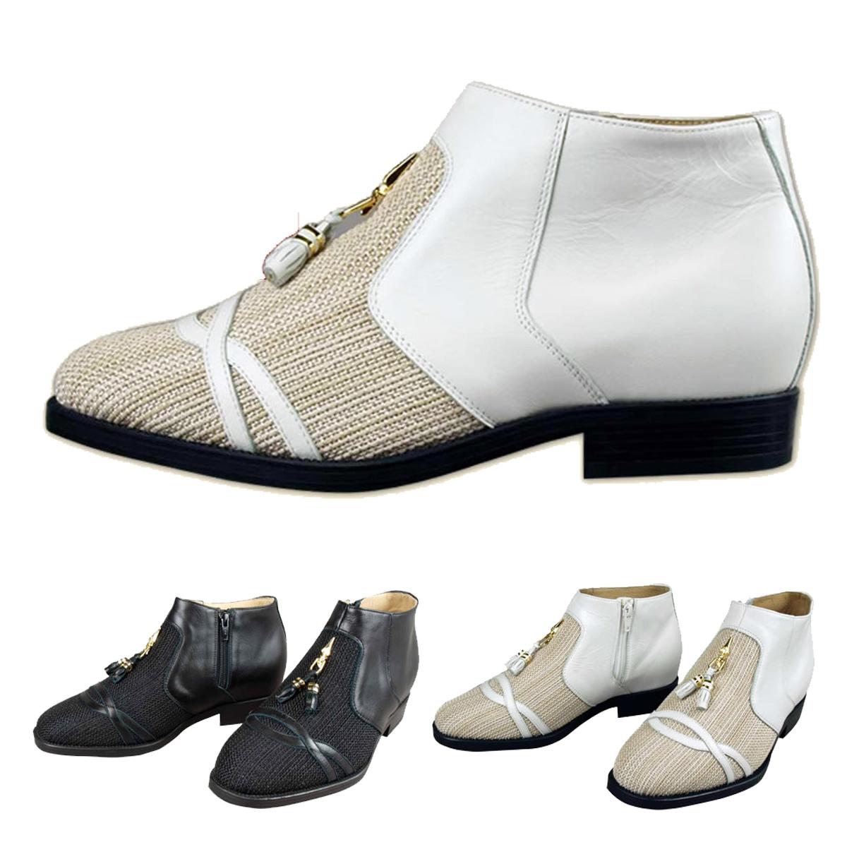 シークレットシューズ(タッセルサマーブーツ シークレットに身長5cmアップ) 幅4E 北嶋製靴 キタジマ【サイズ交換対応】
