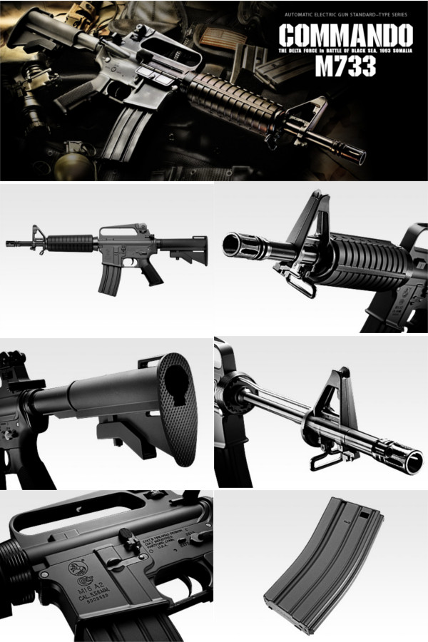 1/3 Scale AR15/M16/M4 Family M733 by Trumpeter - hlj.com