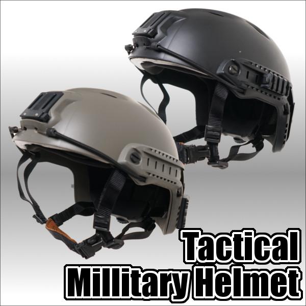 RSBOX マウントレイル付きタクティカルコンバットヘルメット エアガン 電動ガン サバゲー ミリタリー