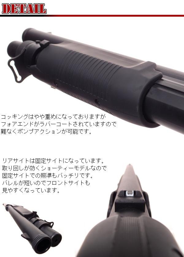 3 barreleacockingshotgan 防黴內裡 M4 矮子 M1014 M56C 氣槍