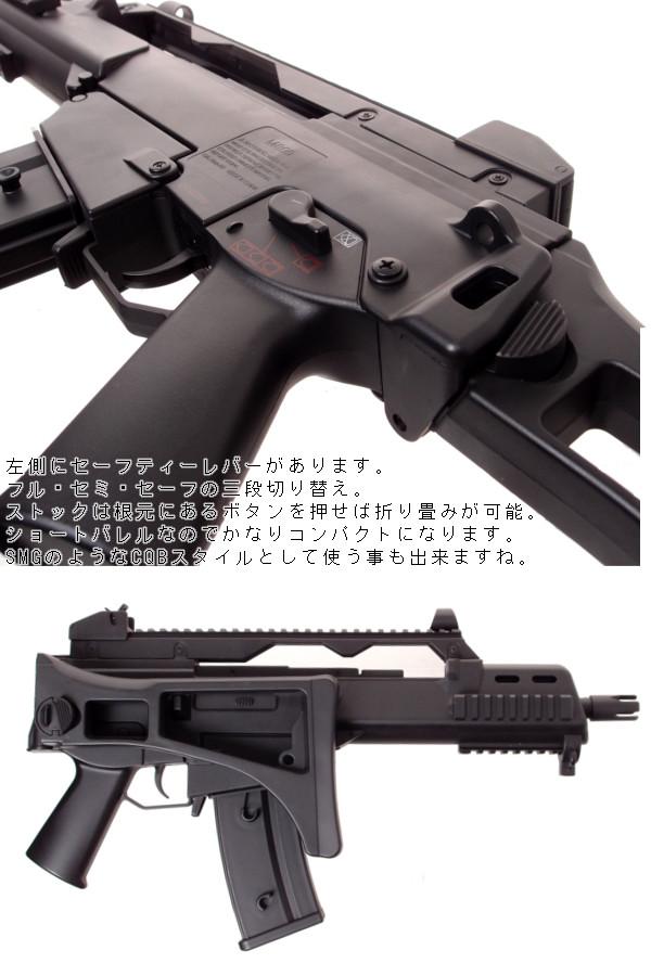 It is a full set air gun double eagle G36C CQB バージョンアサルトライフルスタンダード train  movement cancer 18 years old or older