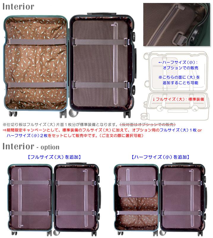 おすすめ】 超軽量 スーツケース S サイズ アウトレット 小型 高
