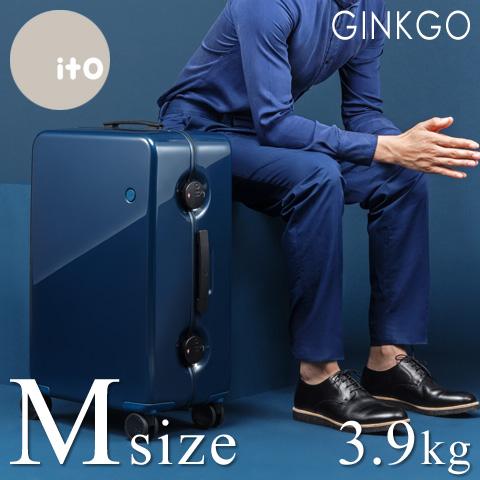 超軽量 キャリーケース M サイズ 高級PC100%ボディ 中型 高品質 アルミフレーム 日乃本キャスター TSAロック フレーム スーツケース ハード キャリーケース トランク ITO ブランド GINKGO Suitcase 送料無料 あす楽対応