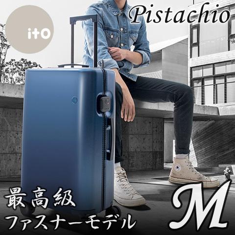 超軽量 スーツケース M サイズ 高級PC100%ボディ 中型 高品質 ファスナー ダブルキャスター TSA ダイヤルロック キャリーケース キャリーバッグ キャリーバック 旅行カバン ITO おしゃれ かわいい 人気 送料無料 あす楽対応, ヤマモトマチ:130448e9 --- asc.ai