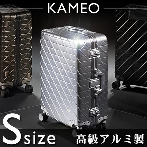 【キャンペーン価格】 スーツケース S サイズ アルミボディ Silver 小型 ハードタイプ ダブルキャスター ダイヤルロック TSA対応 アルミ スーツケース キャリーケース キャリーバッグ トランク アルミ製 ハードケース おすすめ 送料無料 あす楽対応