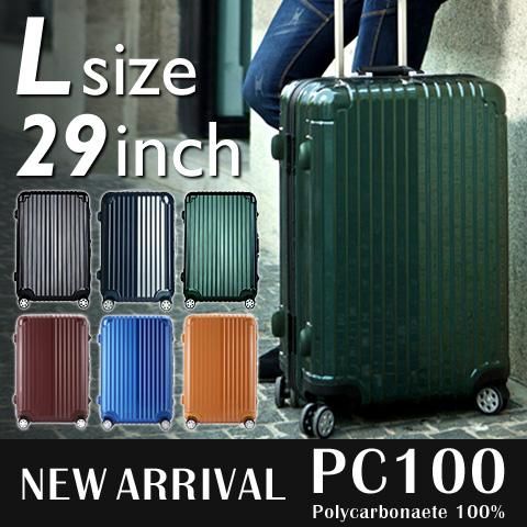 【キャンペーン価格】 スーツケース L サイズ 高級PC100%ボディ 大型 高品質 ワイドフレーム ダブルキャスター ダイヤルロック TSA スーツケース キャリーケース キャリーバッグ ハードキャリー ブランド Suitcase 送料無料 あす楽対応