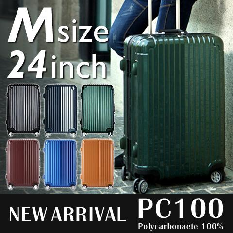 【キャンペーン価格】 スーツケース M サイズ 高級PC100%ボディ 中型 高品質 ワイドフレーム ダブルキャスター ダイヤルロック TSA スーツケース キャリーケース キャリーバッグ ハードキャリー ブランド Suitcase 送料無料 あす楽対応