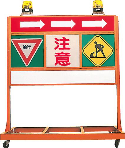 電光標示盤 GE-1800