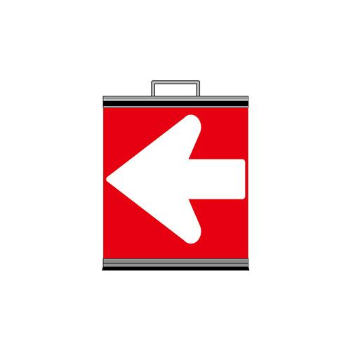 プリズム高輝度反射折りたたみ方向指示板(赤×白矢印) H500×W450