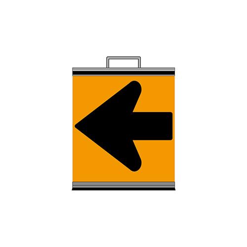 プリズム高輝度反射折りたたみ方向指示板(黄色×黒矢印) H500×W450