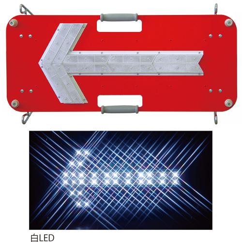 フラッシャーパネル(LED白30個)