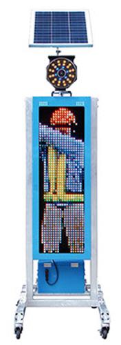 ソーラー式LED電光盤(フルカラー1文字4段 パネル320mm)(リモコン)