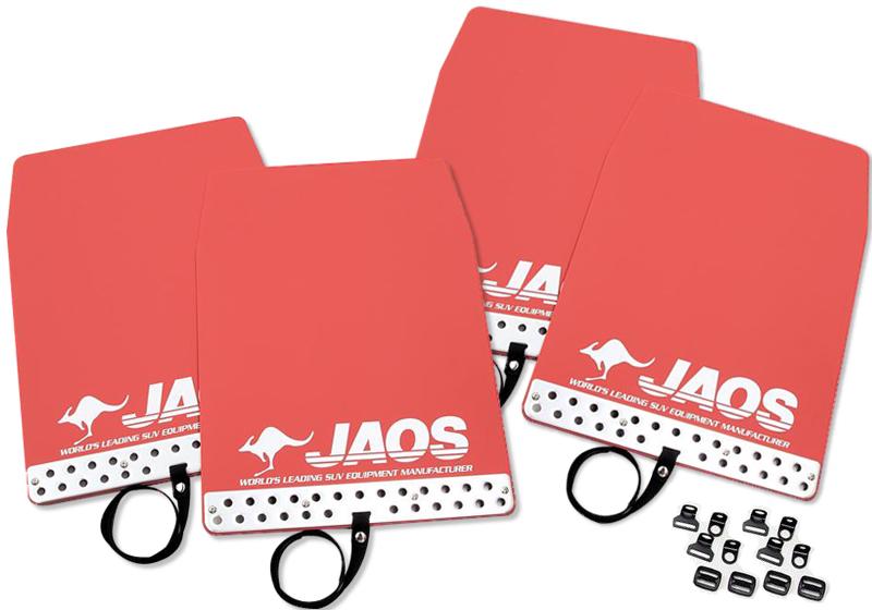 JAOS マッドガード3 レッド(フロント&リアセット)エクストレイル31系